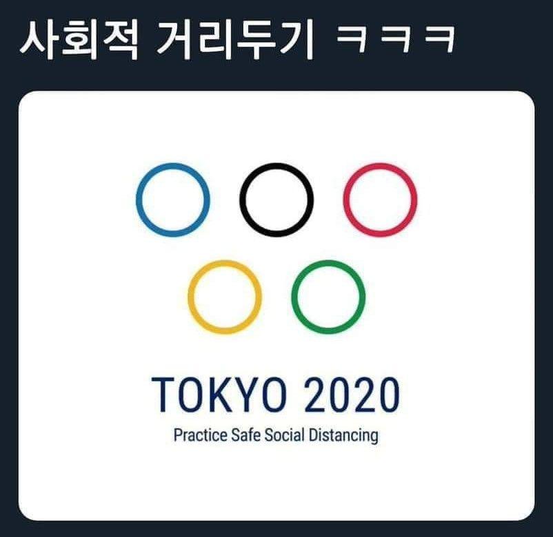 일본올림픽.jpg